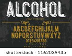 vintage font handcrafted vector ... | Shutterstock .eps vector #1162039435