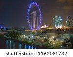 singapore   february 16  2017 ...   Shutterstock . vector #1162081732