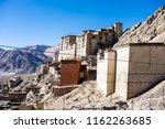 leh  india   january 21  2018 ... | Shutterstock . vector #1162263685
