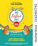 Big Festival Sale Poster Desig...