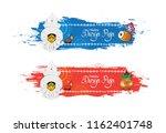 happy durga puja festival... | Shutterstock .eps vector #1162401748
