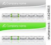 vector website navigation