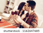 couple romantic dinner at... | Shutterstock . vector #1162647685
