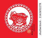 chinese year of the pig made by ...   Shutterstock .eps vector #1162652278