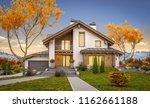 3d rendering of modern cozy... | Shutterstock . vector #1162661188