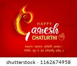 creative text  happy ganesh... | Shutterstock .eps vector #1162674958