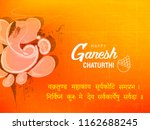 hindu god ganesha illustration... | Shutterstock .eps vector #1162688245