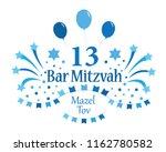 bar mitzvah invitation or... | Shutterstock .eps vector #1162780582