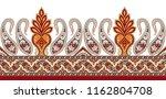 seamless paisley indian motif | Shutterstock . vector #1162804708