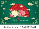 oriental background with light... | Shutterstock .eps vector #1162820578