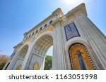 the famous arches of guadalajara   Shutterstock . vector #1163051998
