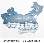 china with map concept and... | Shutterstock .eps vector #1163054875