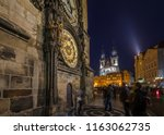 historical medieval... | Shutterstock . vector #1163062735