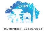 creative vector illustration of ...   Shutterstock .eps vector #1163070985