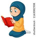 a muslim girl study qur'an... | Shutterstock .eps vector #1163082508