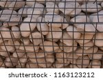 close up outdoor view of a... | Shutterstock . vector #1163123212