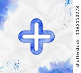 plus outline watercolor icon.... | Shutterstock .eps vector #1163153278