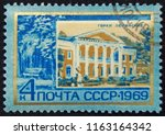 ussr   circa 1969  postage... | Shutterstock . vector #1163164342
