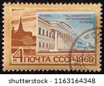 ussr   circa 1969  postage... | Shutterstock . vector #1163164348