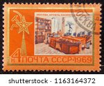ussr   circa 1969  postage... | Shutterstock . vector #1163164372