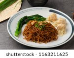 wantan noodles on background  | Shutterstock . vector #1163211625