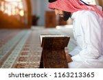 two religious muslim man...   Shutterstock . vector #1163213365
