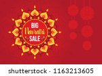 navratri festival offer... | Shutterstock .eps vector #1163213605