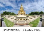 Les Invalides Panorama Paris - Fine Art prints