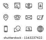 set of black vector icons ... | Shutterstock .eps vector #1163237422