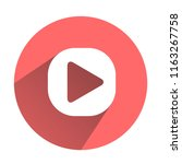 play video button icon flat... | Shutterstock .eps vector #1163267758