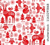 christmas seamless pattern with ... | Shutterstock .eps vector #1163295868