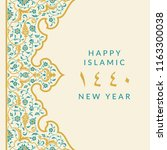 happy new hijri year 1440.... | Shutterstock .eps vector #1163300038