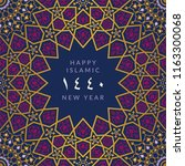 happy new hijri year 1440.... | Shutterstock .eps vector #1163300068