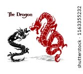 Two Dragons  Black And Red  In...