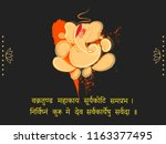 god ganesha illustration on... | Shutterstock .eps vector #1163377495