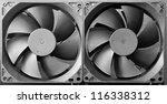 industrial fan turbine... | Shutterstock . vector #116338312