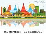 yangon myanmar city skyline...   Shutterstock .eps vector #1163388082