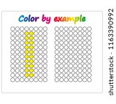 color by example. learning...   Shutterstock .eps vector #1163390992