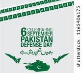 defense day pakistan 6...   Shutterstock .eps vector #1163406175