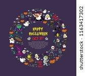 Halloween Greeting Card Or...