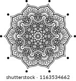 mandala pattern black and white ... | Shutterstock .eps vector #1163534662