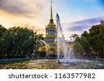 st. petersburg  russia   august ... | Shutterstock . vector #1163577982