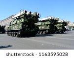 kyiv  ukraine   august 24  2018 ... | Shutterstock . vector #1163595028