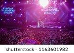 lviv  ukraine   august 18  2018 ...   Shutterstock . vector #1163601982