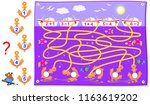 educational page with exercises ...   Shutterstock .eps vector #1163619202
