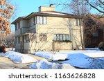 chicago  il   03 07 2015 ... | Shutterstock . vector #1163626828
