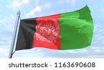 flag of the country afghanistan | Shutterstock . vector #1163690608
