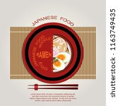 japanese food set with...   Shutterstock .eps vector #1163749435