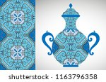 hand drawn pitcher  vase with... | Shutterstock .eps vector #1163796358