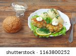 homemade fish cutlets with... | Shutterstock . vector #1163800252